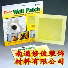 wall patch/drywall patch